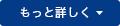 more_lp2