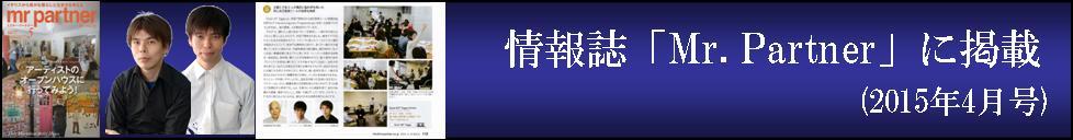 banner for magazine2