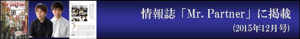 banner for magazine6