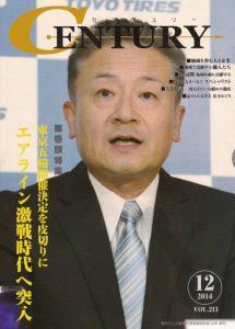 magazine00