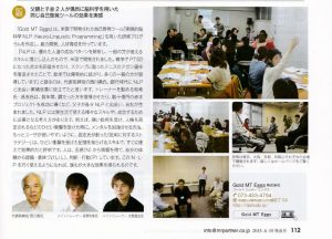 magazine21