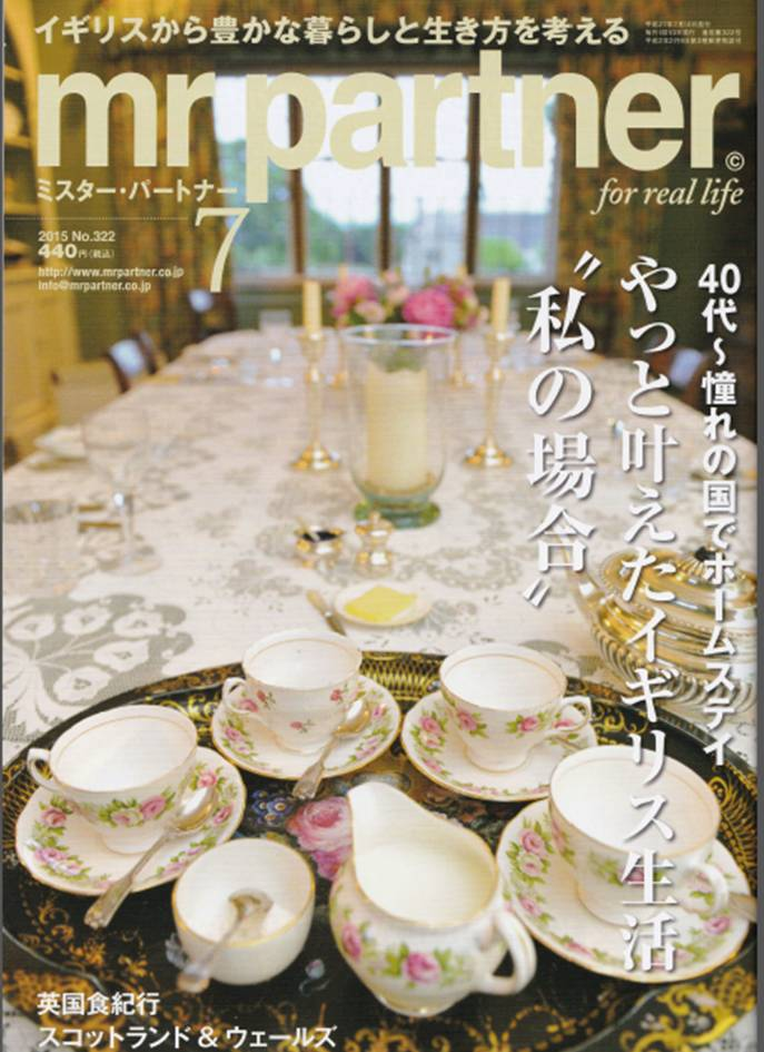 magazine30