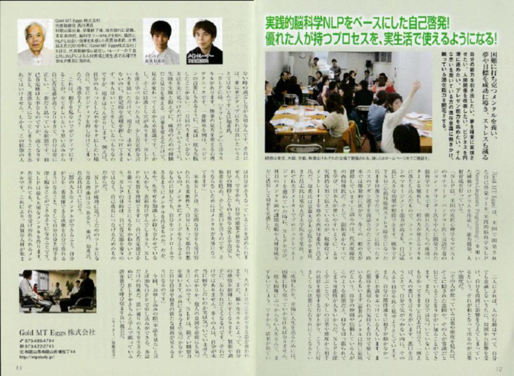 magazine41