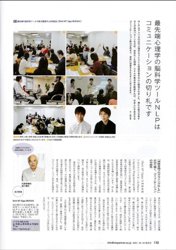 magazine51