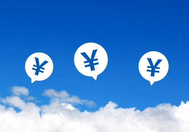 NLP・プラクティショナーで成長できる!~費用や講座についてのお問い合わせも受け付けています~