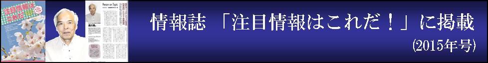 banner for magazine1