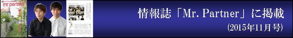 banner for magazine5