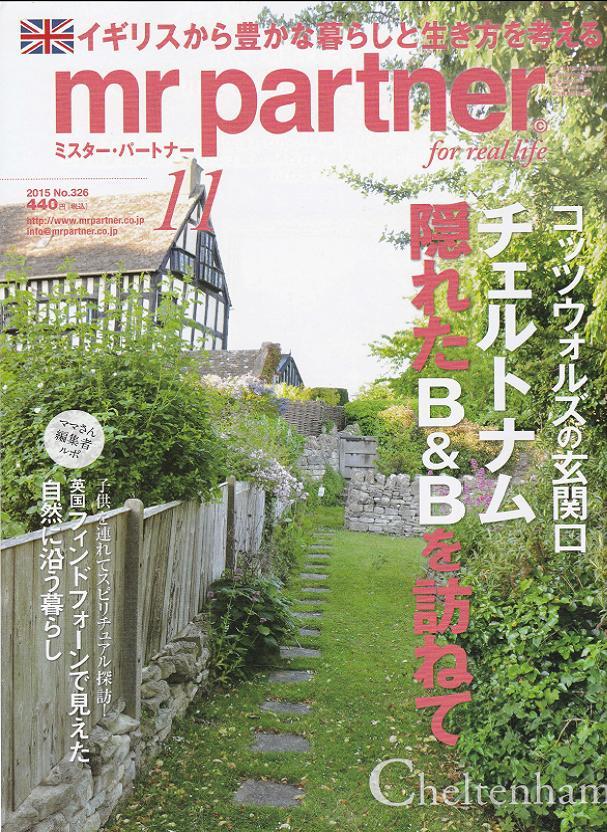 magazine50