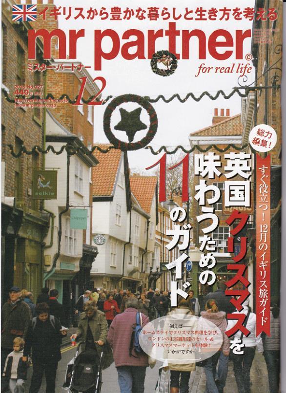 magazine60
