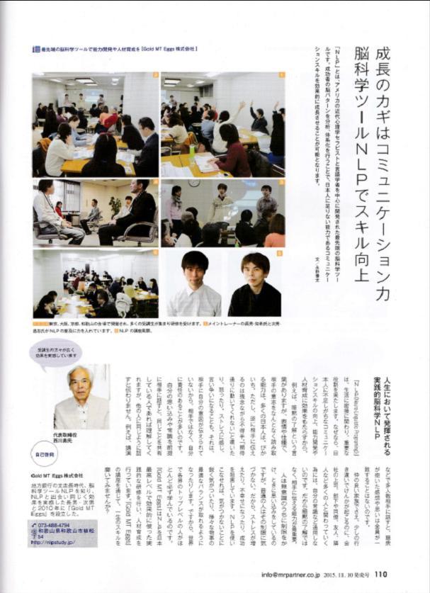 magazine61